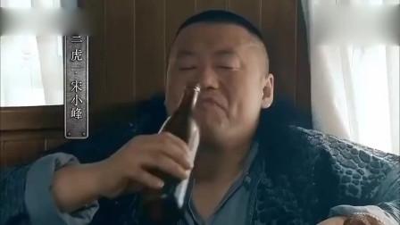 东北大哥太会享受了,在火车上喝着酒吃着肉,看得人直流口水