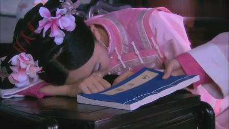 宫锁心玉:晴川也给娘娘念得史书竟变成了金瓶梅!