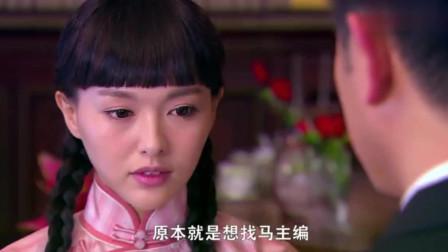 乱世佳人:贺天又找机会与莲心见面,表白再被拒绝!