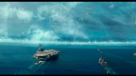 外星人一招能量场护盾,把航母舰队扣在里面,厉害了