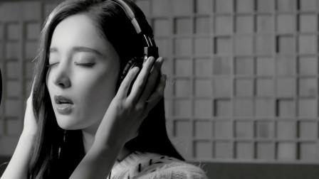 古力娜扎《时光尽头》MV