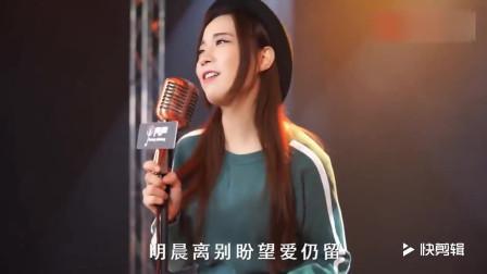 永不过时的一首粤语经典,被无数歌手翻唱,影响着一代又一代人