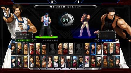 拳皇13:萌系可爱女格斗家队和漫威队是我的最爱啊