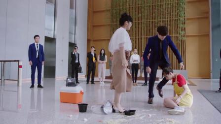 富家女瞧不起灰姑娘,大厅里当众羞辱她,幸好总裁赶来救场!