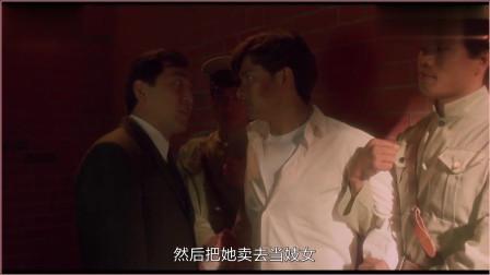 赌城大亨:王昌嚣张至极,逼迫阿新下跪求饶,看这副嘴脸真想揍他