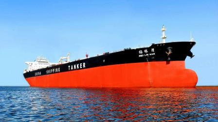 又有两艘巨型油轮出海,全速驶向亚洲国家,英国拒绝美国拦截号令