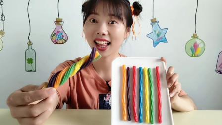 """美食拆箱吃""""创意扭扭糖"""",扭出绚丽彩虹好有趣,酸甜有嚼劲"""