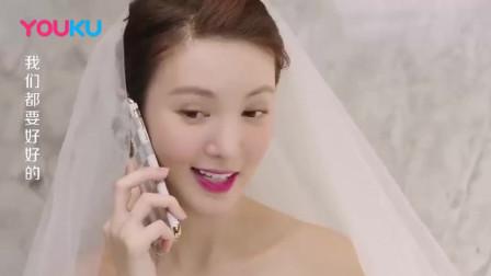 结婚当天新郎出轨偷腥,机智新娘安摄像头现场直播,场面失控