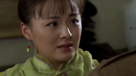 大宅门:田子行威胁水灵,逼她说出事情真相,水灵给他跪下了
