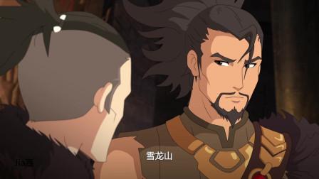 莽荒纪:纪氏一族向雪龙山宣战