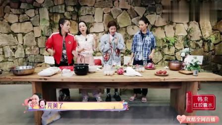 我最爱的女人们:蔡少芬为张晋制作生日蛋糕,竟然做成了葱油饼,太逗了