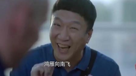 大叔用八级英语过海关检查,却用一级中文歌获得签证,人才!