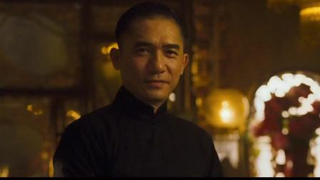 一代宗师:男子和叶问切磋武艺,原来是为了试探他,良苦用心啊