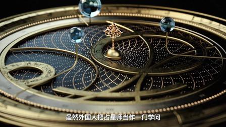王者荣耀:占星师明世隐的背景 还真有这个职业?