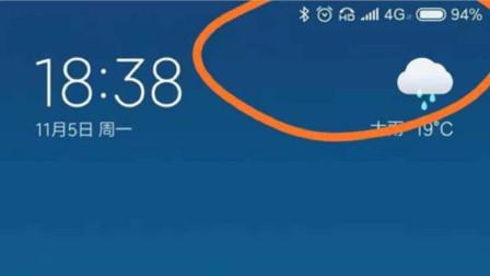 """手机信号标志旁出现""""HD"""",是什么意思?真后悔今天才晓得,快看"""