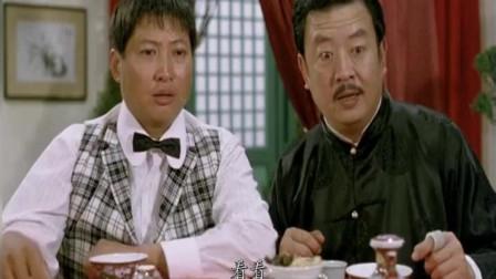 灵幻先生粤语06 头先袋系玉,哩盒梗系金咯,今次真系金咯,金啊