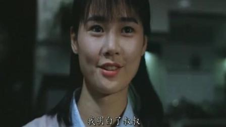 驱魔警察粤语13 不过如果系你俾我呢,我就当系定情信物,好衰慨