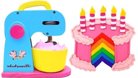 鸡蛋面粉牛奶搅拌DIY生日蛋糕,儿童彩泥趣味玩具!