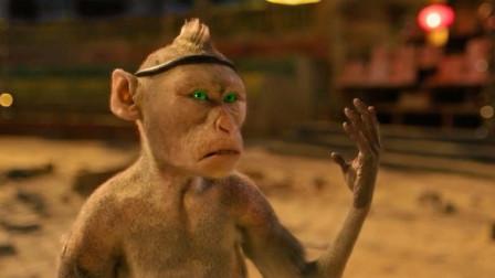 疯狂外星人:黄渤把外星人气的眼睛都绿了,太搞笑了哈哈哈!