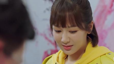 亲爱的热爱的:佟年在粉丝胸口签名让韩商言吃醋,初吻终于来了!