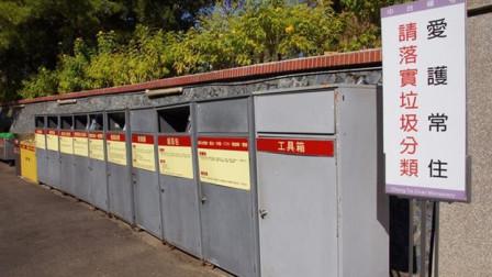 世界上最全面的垃圾分类系统,不在日本和上海,而在中国的这个地方