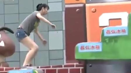 男生女生向前冲:长腿妹纸来闯关, 不能冲到重点都可惜这身材了
