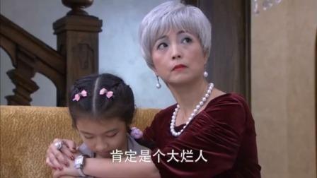 美女在豪门家庭当保姆受欺负,闺蜜上门报仇,狂怼阔太:老太婆!