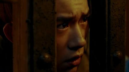 长安十二时辰:何孚为右相做假证,李必被葛老囚禁遇到毁容女!
