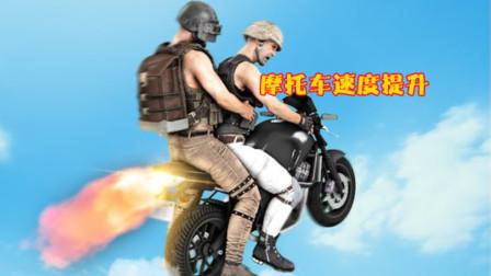 绝地求生:全新赛季将登场!摩托车最高时速上调,更稳定性!