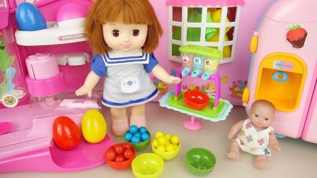 小糖果奇趣蛋玩具 儿童过家家玩具