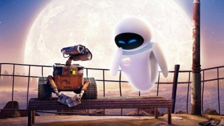 【机器人总动员】【豆瓣9.3分】我要的不只是生存,我要活得有意义