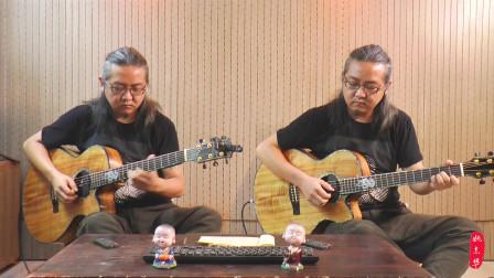 六弦无限  双吉他弹奏 偏偏喜欢你 姚志华