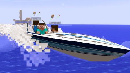 大海解说 我的世界建造我的王国ep143 快艇飞奔救人