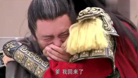 花木兰传奇:花木兰辞官回家,见到父亲,两人抱头大哭