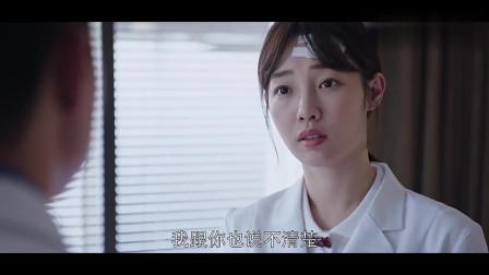 杨帆收到一张照片,为了不给医院造成影响,要将病人长途转移