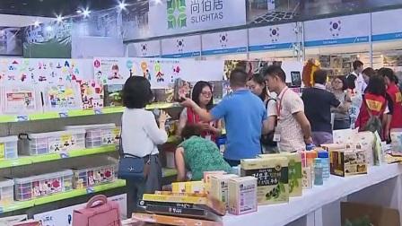 浙江:上半年消费市场平稳增长6 月份消费增速创新高 浙江新闻联播 20190719 高清