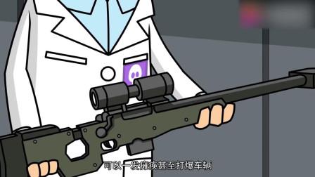香肠派对:博士发明了一种大口径狙击枪,一枪连载具都能打爆!