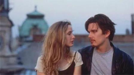 《爱在黎明破晓前》:一见钟情,才是旅行的意义!