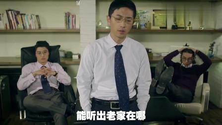 我叫王大锤,英语老师见到我居然就晕倒了,是因为我太帅气了吗