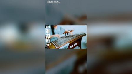 青花瓷古筝加伴奏