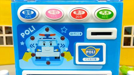 红果果变形警车珀利 变形警车珀利POLI自动售货机 会说话的贩卖机