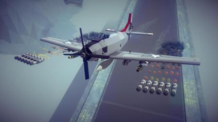 【唐狗蛋】besiege围攻 四种武器超强火力天空入侵者战斗机