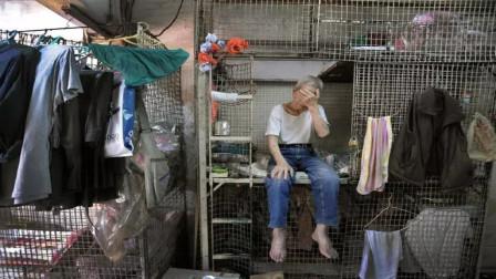 """香港的""""棺材房""""到底是什么样的?仅两三坪却租金高昂,看完有点心酸"""