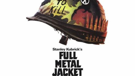 Full Metal Jacket 全金属外壳 04