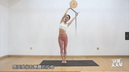 站立侧弯,很简单的动作,都能优化自己的体型,你们在等什么?