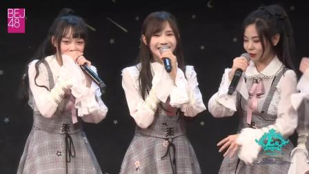BEJ482019公演