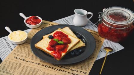 日日煮辣叔 2019 自制整颗草莓果酱,酸甜可口0添加