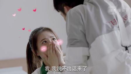 杨紫饰佟年真是中国第一好舍友,亚亚大型追星圆梦现场!甜!真实!