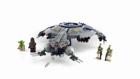 搭建乐高星球大战75233 机器人炮艇
