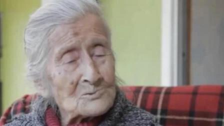 90岁老太单身数年,却被医院告知怀胎65年,老太瞬间泪崩!